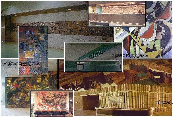 관공서 로비 도자부조벽화